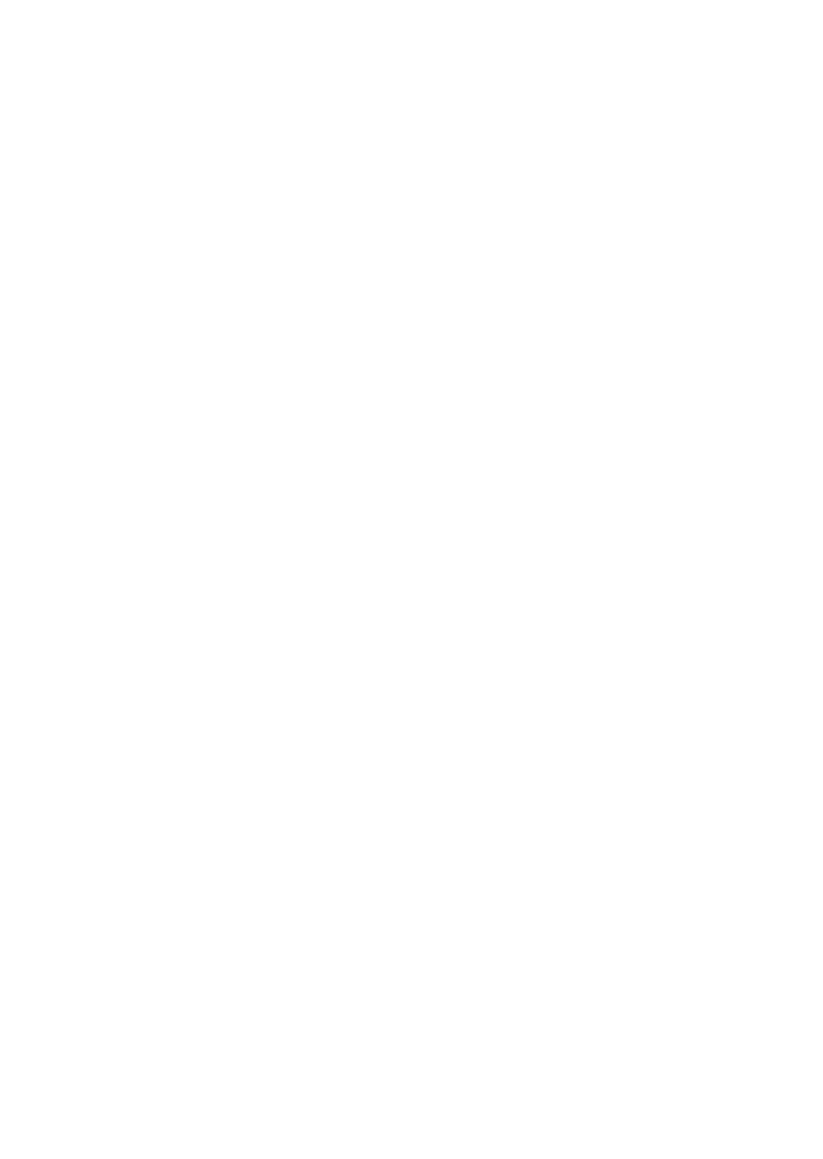 Cafe77_Logo_Solid_White